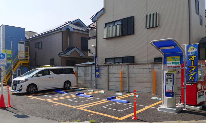 エコパーキング西新井本町
